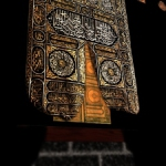 Islamic-Wallpapers-1251-300x225