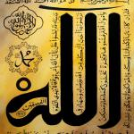 islamic-wallpaper-8